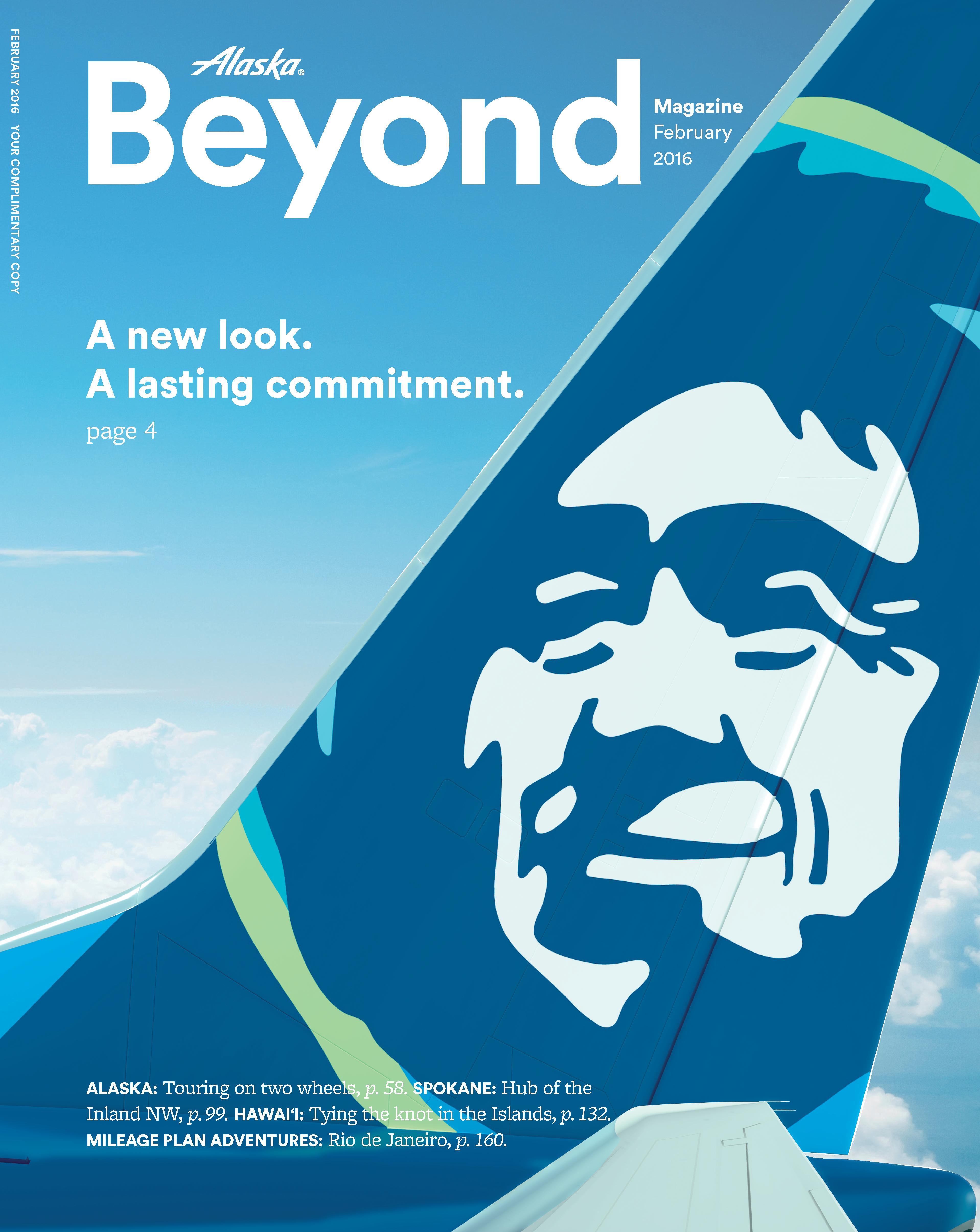 2016 Brand Alaska Airlines Blog