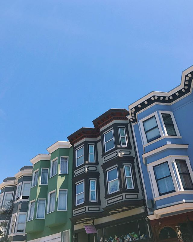 Photo of houses in the Castro.